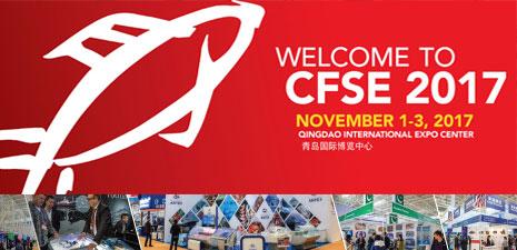 China Fisheries and Seafood Expo 2017